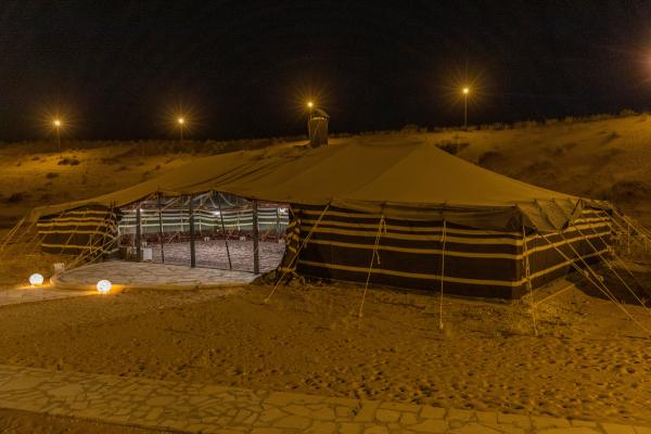 مخيم gold sand