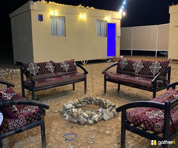 مخيم عزايم