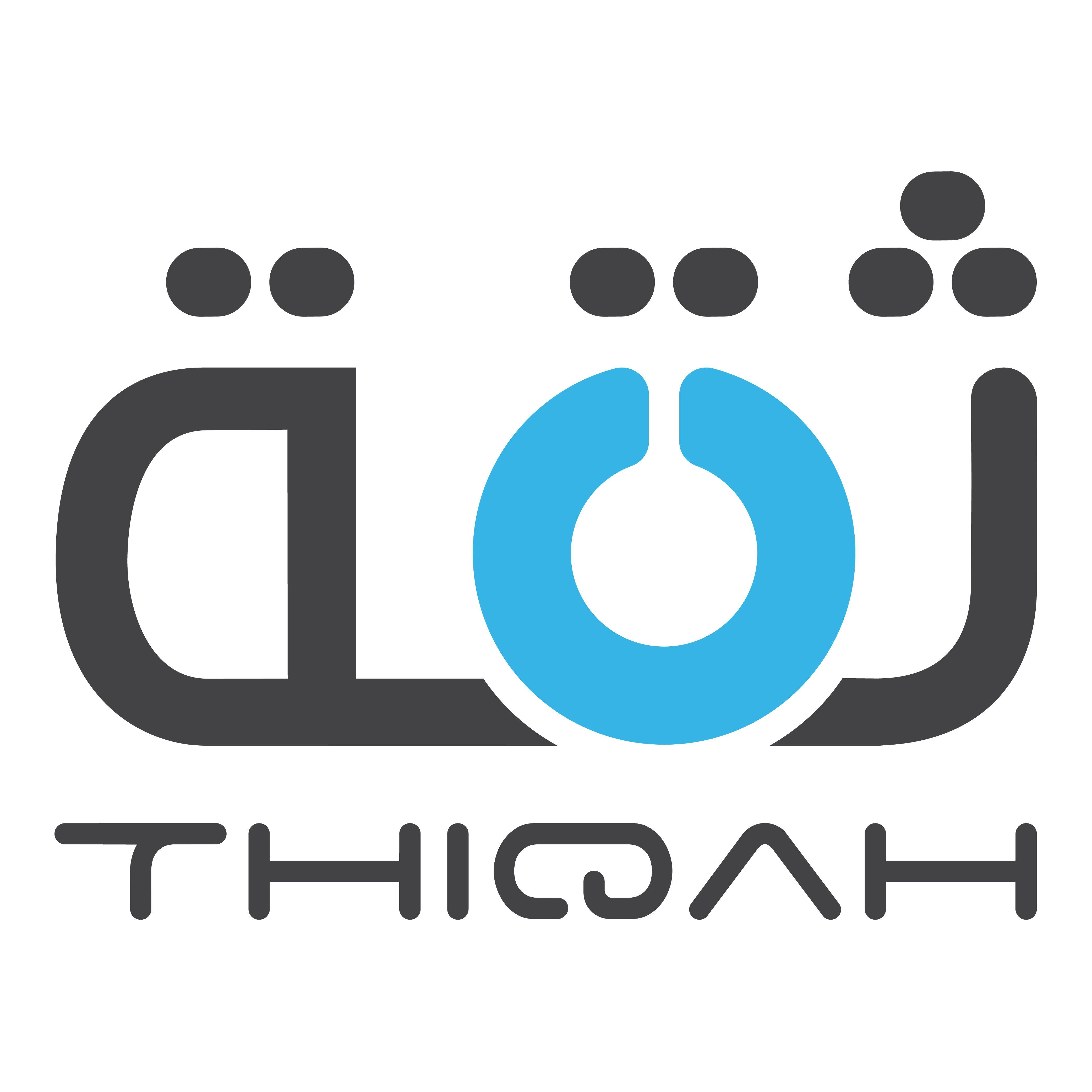 شركة ثقة THIQAH