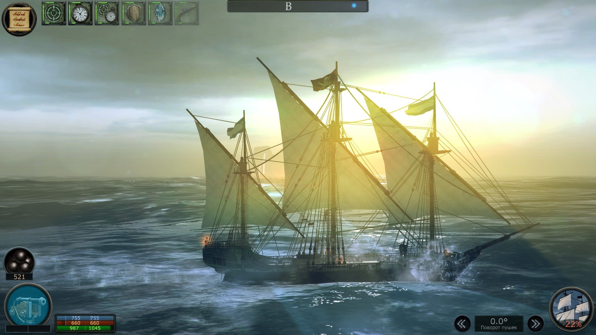 Picture of Tempest: Pirate Action RPG