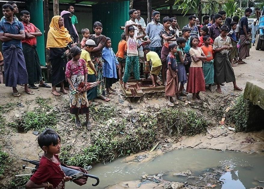 Rohingya Group