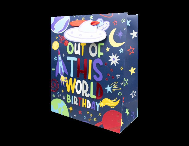 Kids Luxury Extra Large Gift Bag
