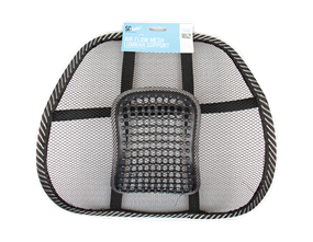Wholesale Mesh Lumbar Support | Gem Imports Ltd
