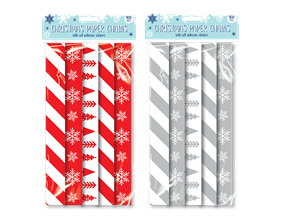Wholesale Christmas Paper Chains | Gem Imports Ltd
