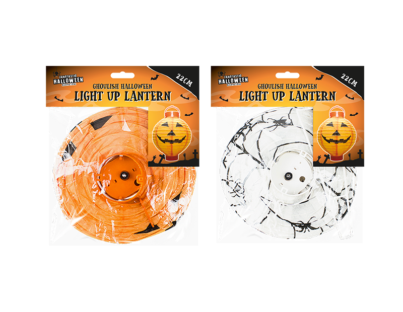 Halloween Light Up Lantern