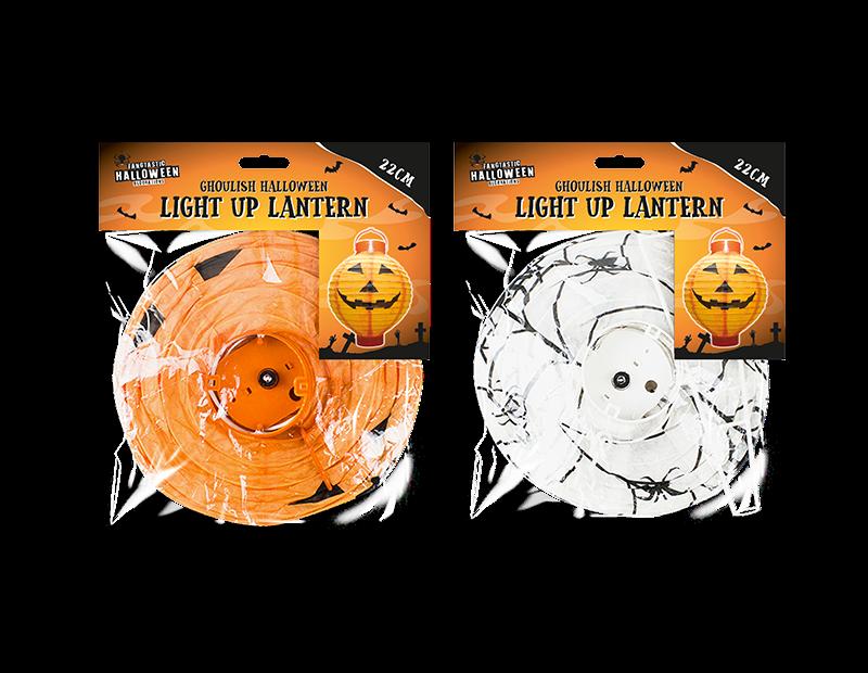 Halloween Light Up Lantern