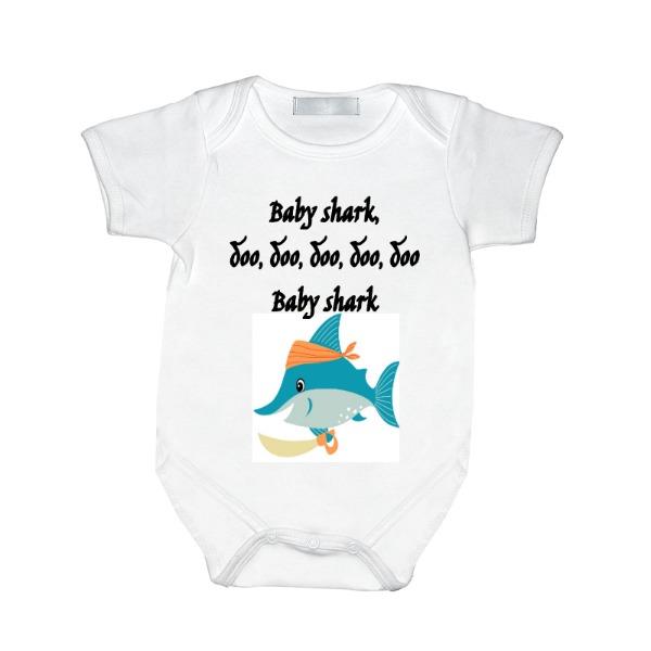 baby shark  - baby shark  - Baby One Piece
