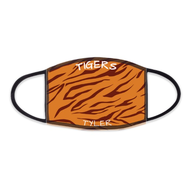 Tigers - Face Mask- Small