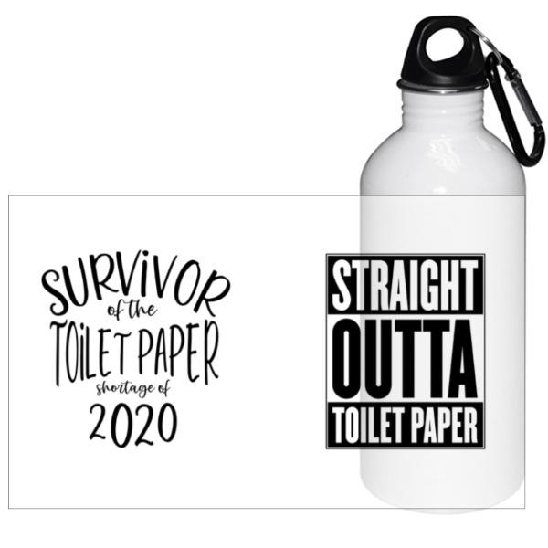 20oz White Travel Water Bottle