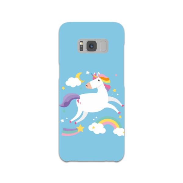 Unicorn Samsung Galaxy S8 Hard Back Phone Case