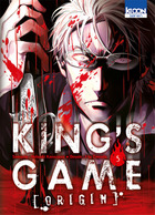 King game origin 5 ki oon