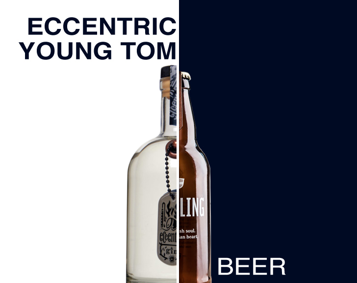 Beer ad Eccentric Young Tom