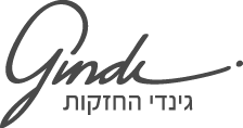 גינדי לוגו