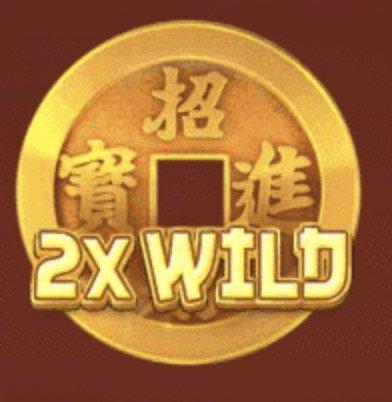Chinese Treasures Slot Machine: simbolo Wild