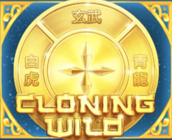 Divine Ways Slot Machine: simbolo Wild