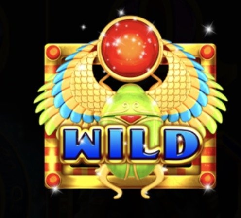 Eye of the Amulet Slot Machine: simbolo Wild
