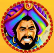 Il simbolo Wild della slot machine Silk Road