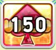 Il simbolo Wild della Stickers Slot Machine