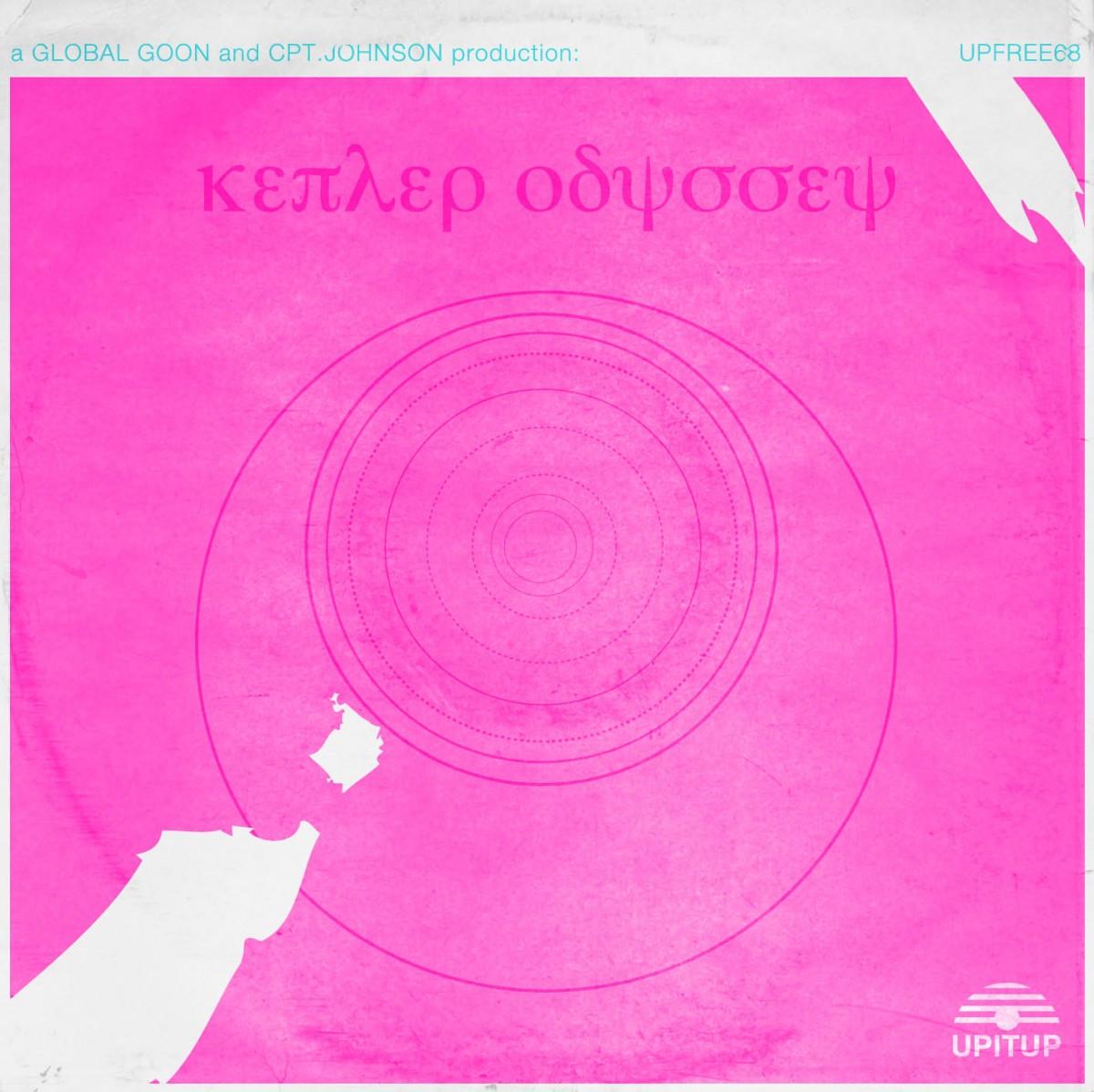 Kepler Odyssey by Global Goon and Captain Johnson