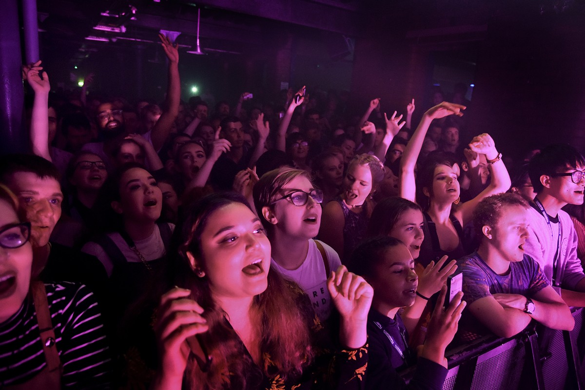 Glass Animals audience