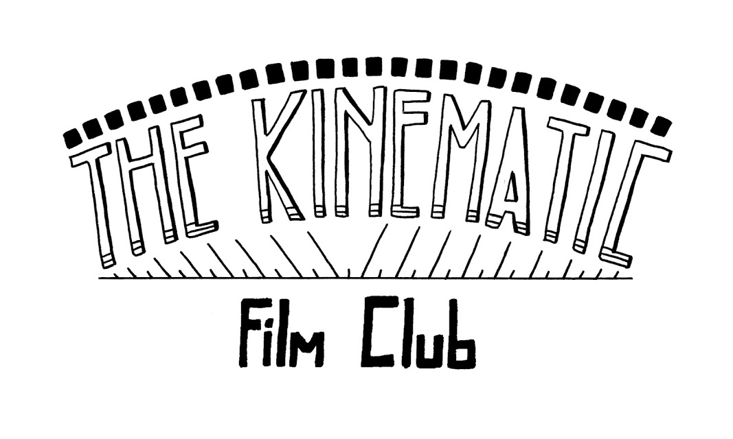 kine-member-joint-final2