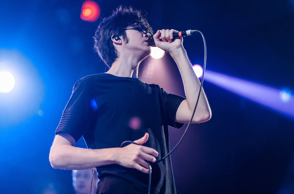 Car Seat Headrest Naked Giants Invisible Wind Factory Liverpool