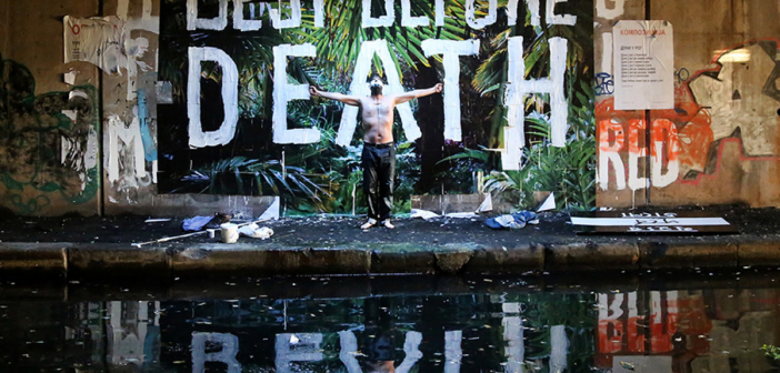 Bill Drummond documentary Best Before Death: Interview with director Paul Duanne