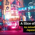 Japanese music buyer's guide - an introduction to sounds from the far east