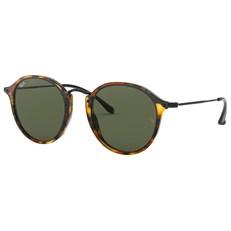 RAY BAN Sunglasses ICONS HAVANA TORTOISE 1157