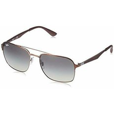 RAY BAN SUNGLASSES ACTIVE BROWN 12111