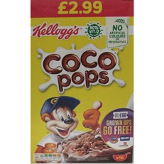 KELLOGGS £2.99 COCO POPS