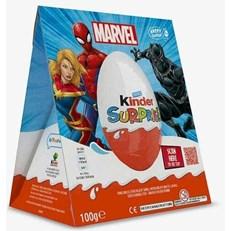 KINDER SURPRISE MARVEL MAXI 100g Larger Egg Larger Toy