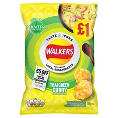 WALKERS CRISPS THAI GREEN CURRY LIMITED EDITION 65g £1 (15 pack) 30 NOV DATED