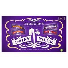 CADBURYS DAIRY MILK RETRO SELECTION BOX 430g (8 pack)