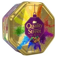 QUALITY STREET TINS 800g
