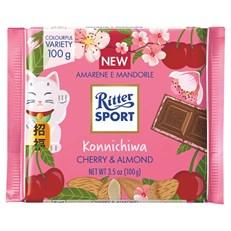 RITTER WHITE CHOC WHOLE HAZELNUT
