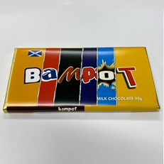 RUDE WRAPPERS MILK CHOCOLATE BAMPOT 90g