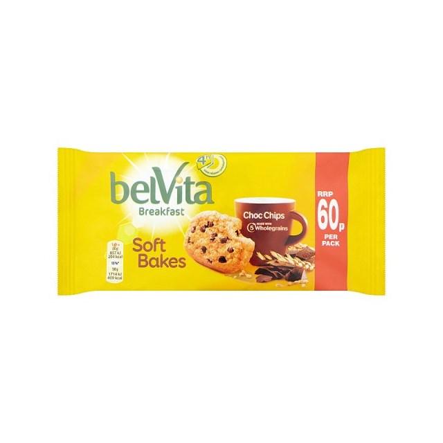 BELVITA  SOFTBAKES CHOC CHIP 50g (20 PACK)
