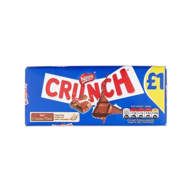 CRUNCH £1