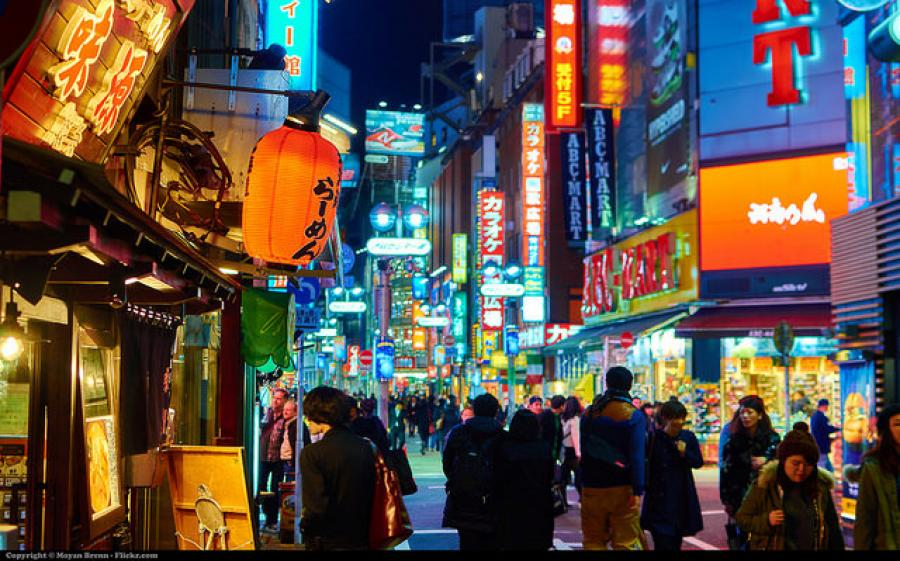 Scholarship: Postgraduate study in Japan