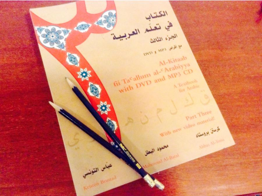 8 useful online resources for your Arabic Year Abroad (and beyond!)