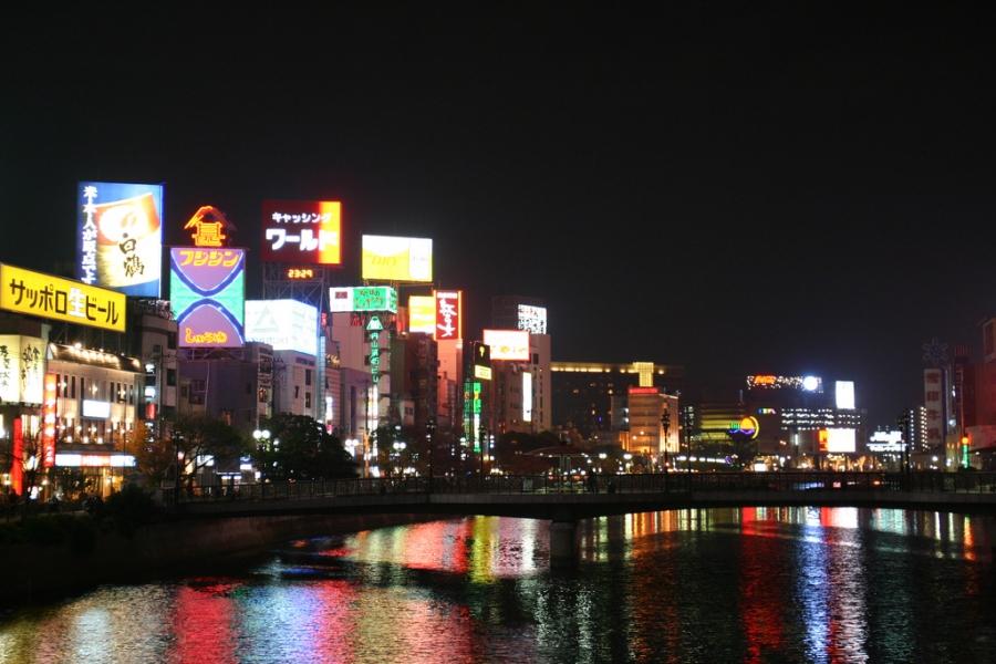 Dynamic Fukuoka