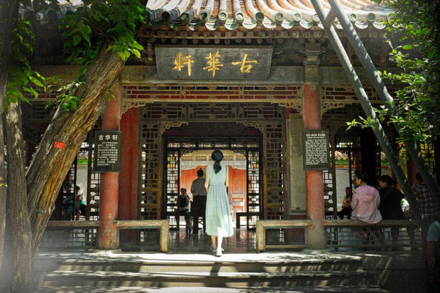 Interview: how travelling to China inspired a course in Beijing