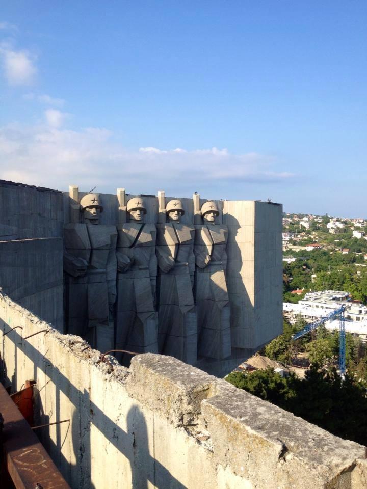 Bulgarian Monument 2