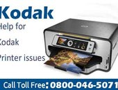 Kodak Printer Help Number UK