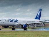 Book Online Flight Tickets on Airblue Airlines