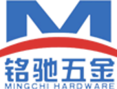 Ningbo Beilun Mingchi Hardware Manufacture Co.,Ltd.