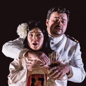 Explore Madama Butterfly