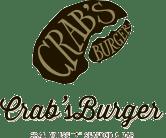 Ресторан «Crab's Burger»