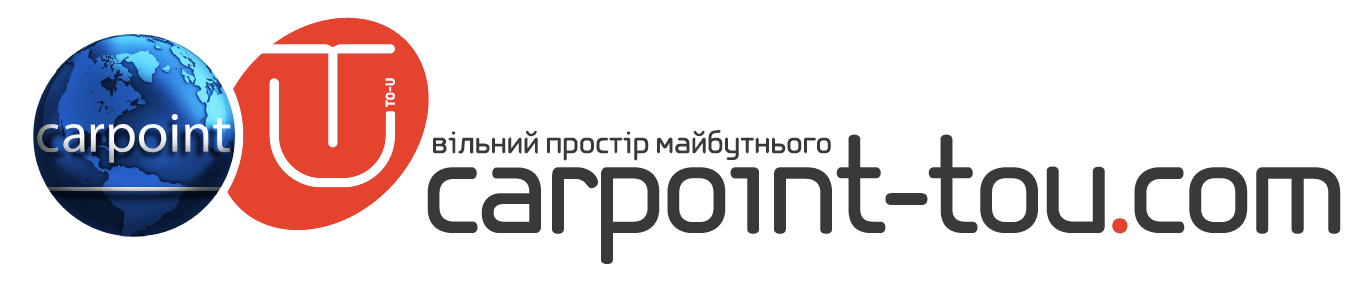 Carpoint TO-U